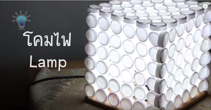 วิธีทำโคมไฟจากฝาขวดพลาสติก คลิปเจ๋งๆที่คุณต้องดู!