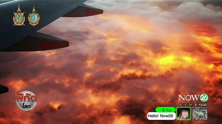 ผู้โดยสารเครื่องบินออสเตรเลียเผยภาพสุดตะลึง