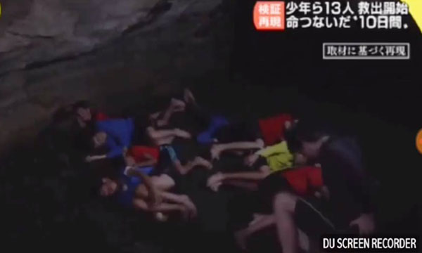 คนทั้งโลกยกนิ้วให้!! สื่อญี่ปุ่นทำหนังสั้น จำลองภาพ 13 ชีวิตติดถ้ำหลวง